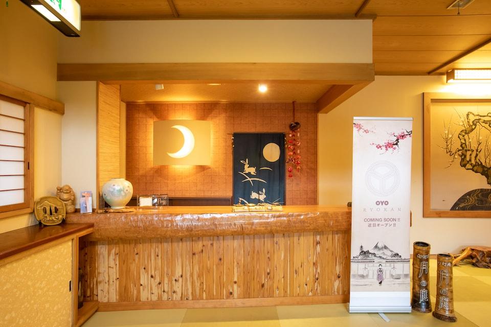 OYO Ryokan Tsuki no Niwa Bandai-Atami Onsen