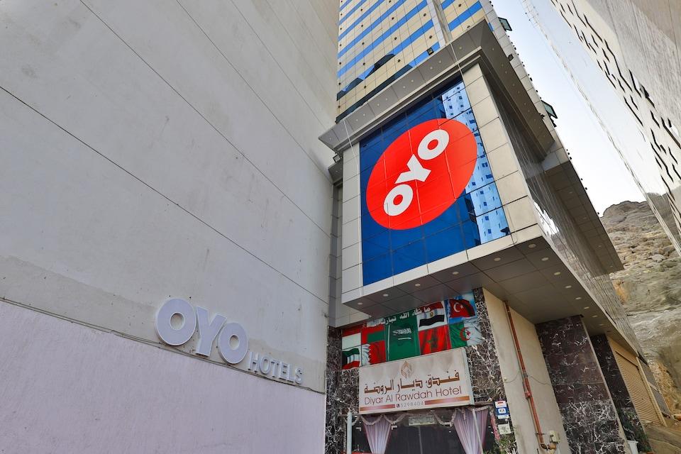 OYO 375 Deyar Alrawada Hotel