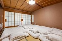 OYO Spa Yubara