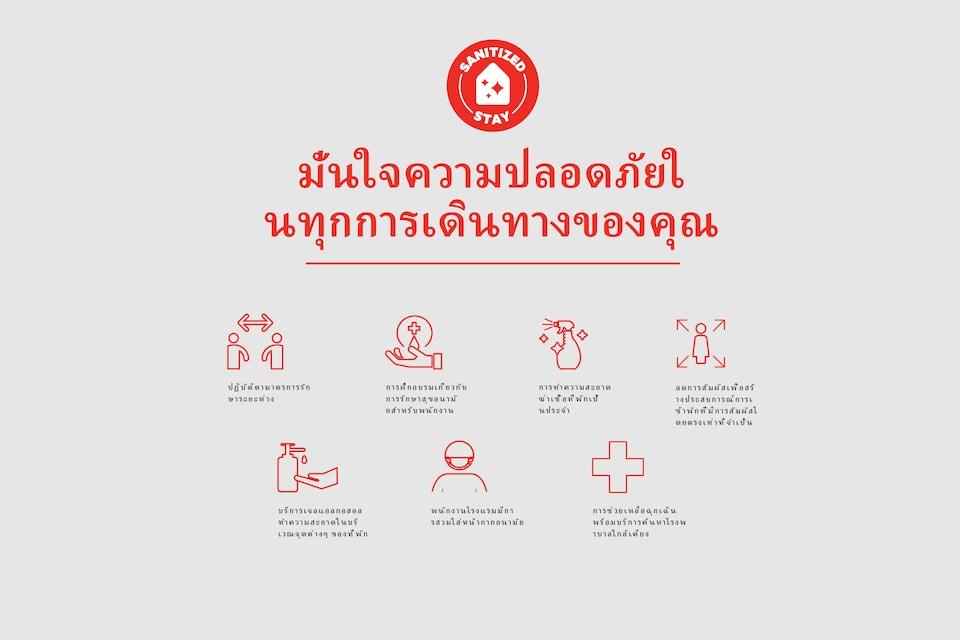 OYO 545 Anda Hotel Bangkok