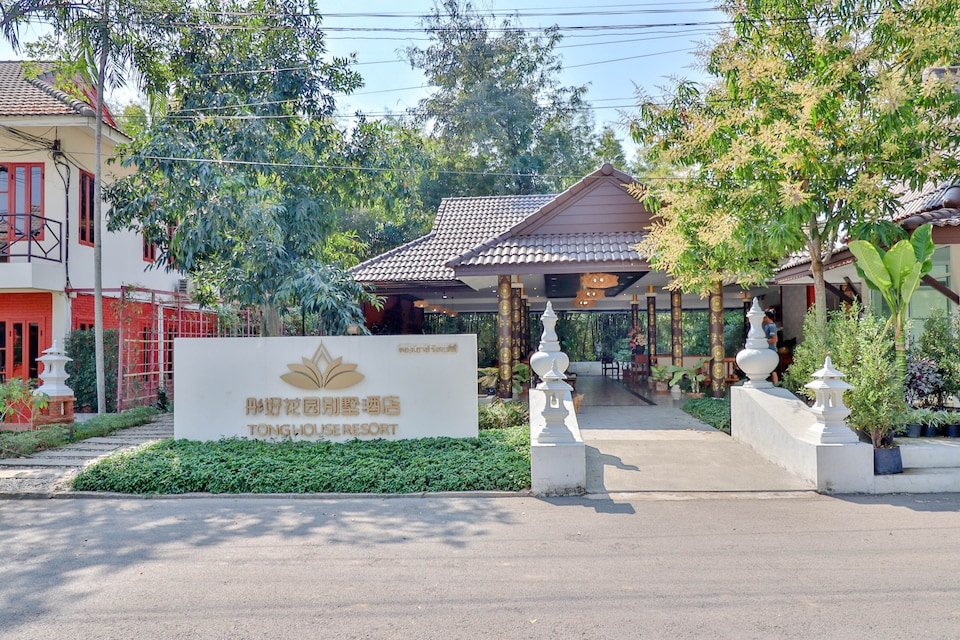 OYO 557 Tong House Resort
