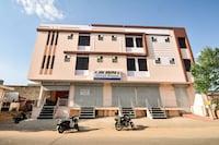 OYO 70183 Hotel Sai Kripa