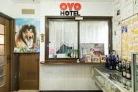 OYO Kiyosato Grandeur