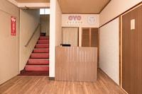 OYO 44721 Hamanako No Yado