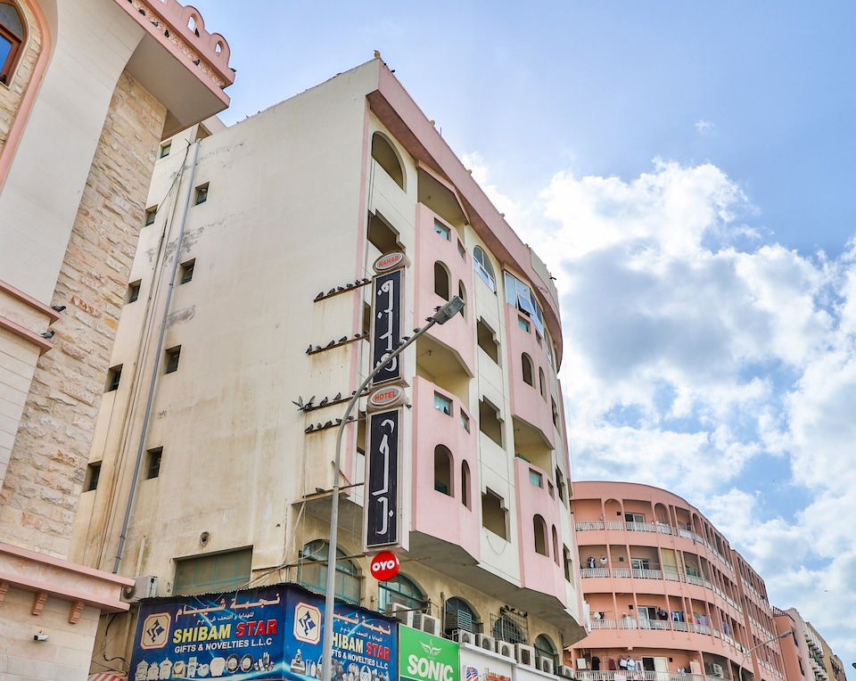 OYO 491 Rahab Hotel