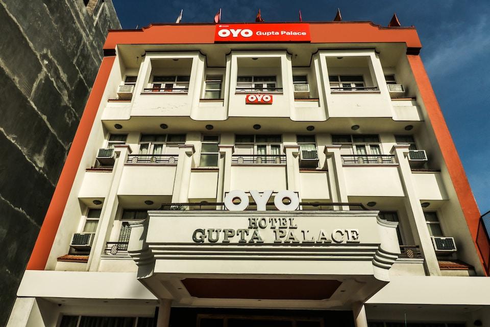 Gupta Palace