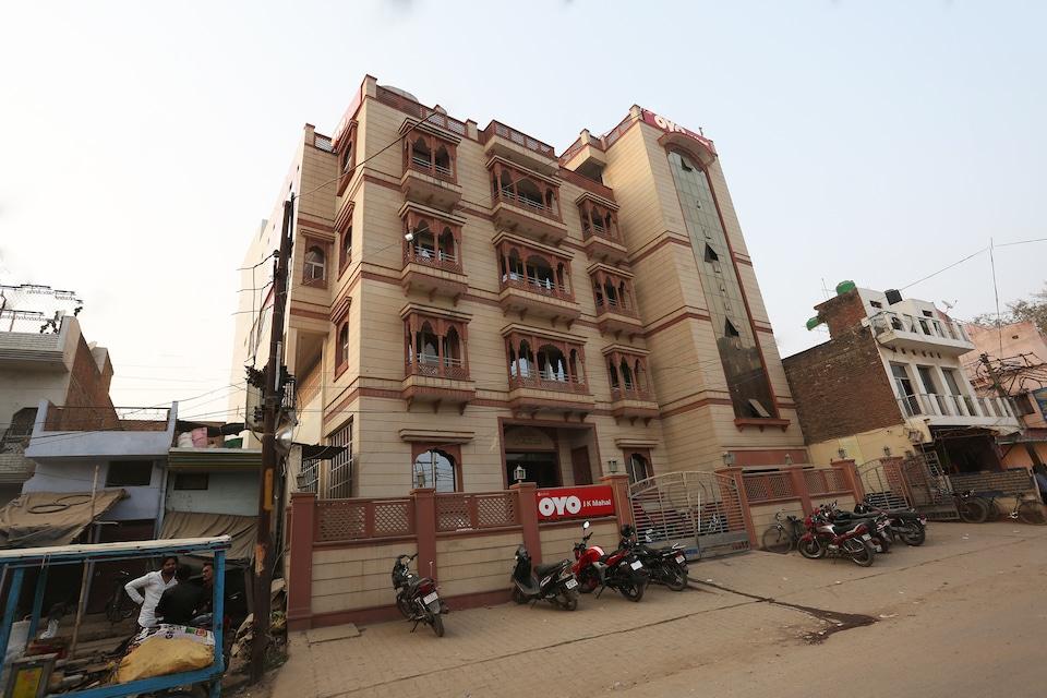 Jk Mahal