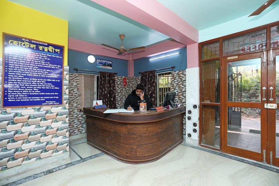 Hotel Ratnodeep